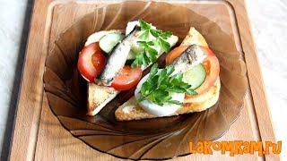 Бутерброды со шпротами, овощами и яйцом. Необычный рецепт