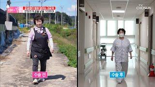 무릎 관절 내시경 수술로 ʚ편해진 엄마ɞ #광고포함 |…