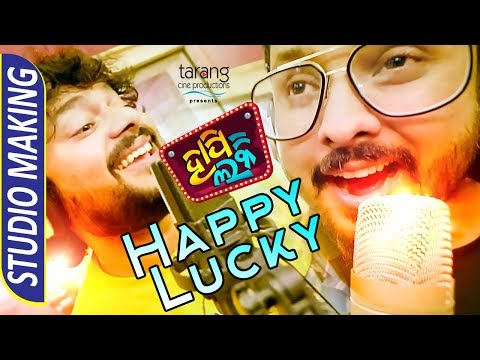 Happy Lucky   Title Track - Studio Version   Odia Song  Biswajit, Shasank    Odia Song - TCP