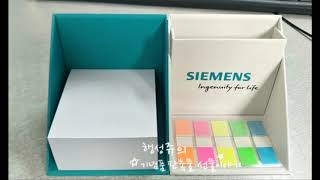 큐브포스트잇 박스점착메모지 회사기념품제작