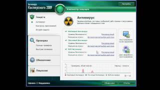 Настройки Веб-антивируса KAV 2009 (10/17)