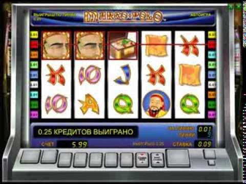 Победа в лучший игровой автомат Gnome. Интернет казино играть на деньги.из YouTube · Длительность: 3 мин30 с