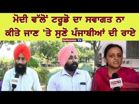 Punjab Speaks: Trudeau insulted by Modi ?