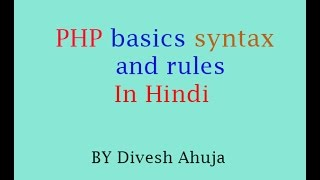 PHP basic syntax and rules | In Hindi