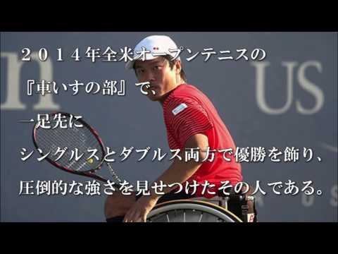 話 |  元世界王者が語る「日本から世界的テニス選手がでない理由」に感動
