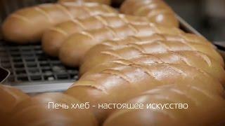 Фацер в России