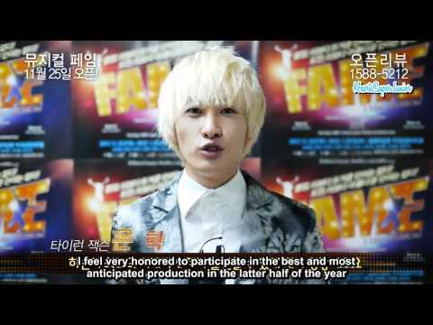 [Eng Sub] Preview of Fame (Eunhyuk's musical)