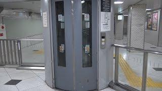 【円形エレベーター】JR大阪駅 環状のりばエレベーター thumbnail