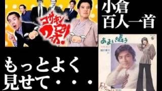 パローレ細川スペシャル モレモレモレ、モレモレモレモレ、モレモレ「ド...