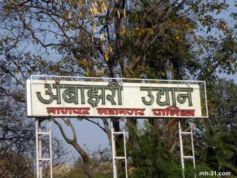 Nagpur City Best City