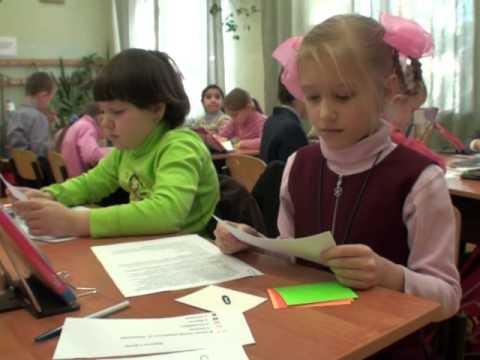 Педсовет в форме деловой игры учителей начальных классов Амвросиевской ОШ № 6