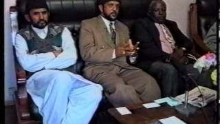 French: Jalsa Salana UK 1998 and Interview Ameer Mauritius