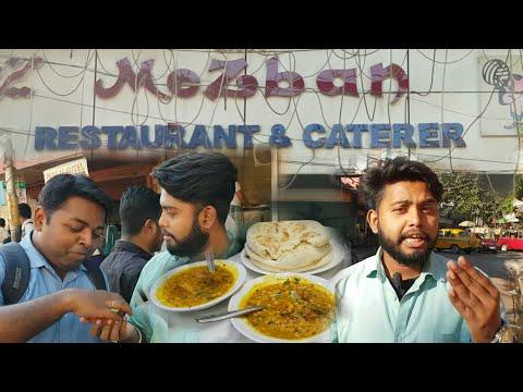 Hangla (হ্যাংলা) Season One Episode 6 ।। Mezban ।। Park Circus ।। Kolkata Jomjomat Channel