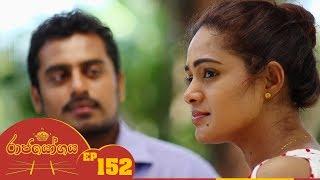 Raja Yogaya | Episode 152 - (2019-02-12) | ITN Thumbnail