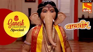 Ganesh Chaturthi Special | Baalveer | 2013