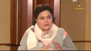 همسة السنوسي تطالب بتقنين التعدد والموافقة عليه من المحاكم ووزارة العدل