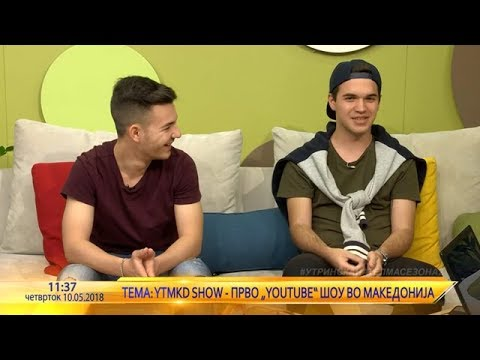 Утринска на Телма - Steffonator, GP, Иван Ајнштајн (YTMKD Show)