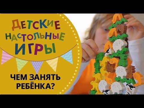 Настольные Игры 🎲 для Детей 👪 : Манчкин. Тащи Сокровища, Колонизаторы.Junior и другие
