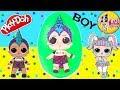 LOL PUNK BOI Giant Playdoh Surprise Egg With Confetti Pop LOL Boy, Cakepop Cutie, LOL Surprise Pet