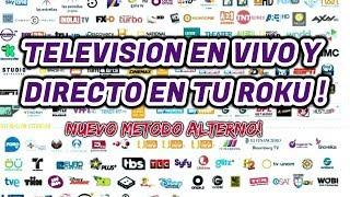 increible! ESTE ES EL MEJOR METODO PARA LA TV DE PAGA EN VIVO GRATIS