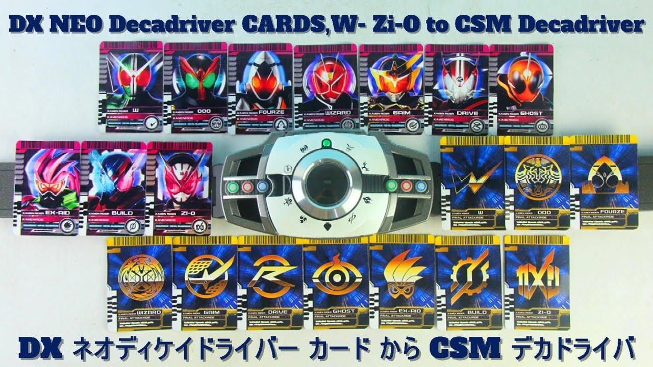 Download ALL DX NEO Decadriver CARDS W- Zi-O on CSM Decadriver 成功!DX ネオディケイドライバー カード から CSM ディケイドライバー