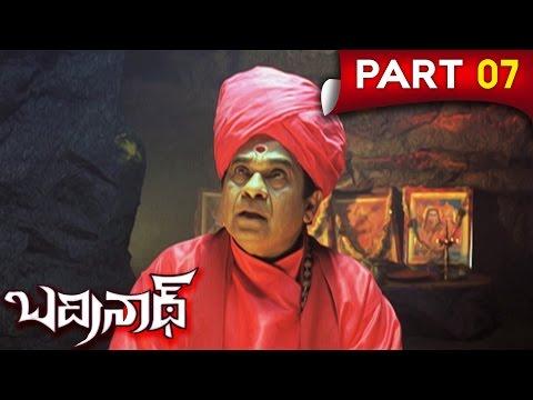 Badrinath Telugu Full Movie || Allu Arjun, Tamanna || Part 7