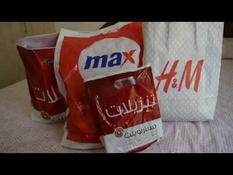 haul, max, H&m, centerpoint, ??????? ??? ????? ? ???? ????? ??????