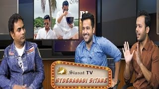 Hyderabadi Sitare: Getting candid with Hyderabad Diaries Youtubers Abrar & Shahrukh on Siasat TV