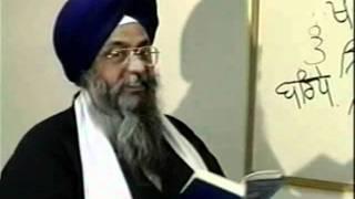 Gurbani Santhea - Jaap Sahib - Giani Thakur Singh Ji