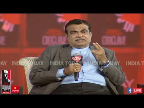 INDIA TODAY CONCLAVE में NITIN GADKARI और AMIT SHAH से खास बातचीत    Dilli Tak