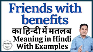 Friends with benefits meaning in Hindi | Friends with benefits ka kya matlab hota hai | daily use En