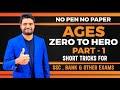 Problems on AGES PART-1| RRB-NTPC SSC- CGL / CHSL| BANK PO/CLERK TRICKS| Aptitude by Chandan Venna
