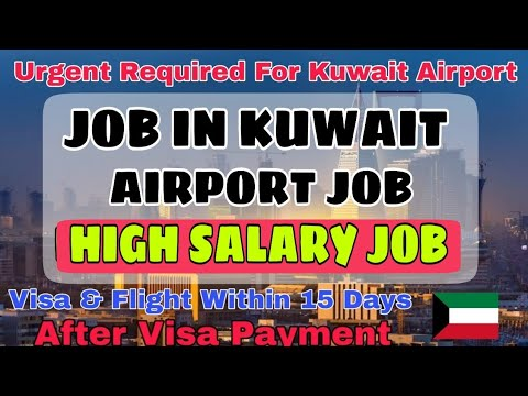 Job In Kuwait Airport 2019 || Urgent Required High Salary Job || CV Selection
