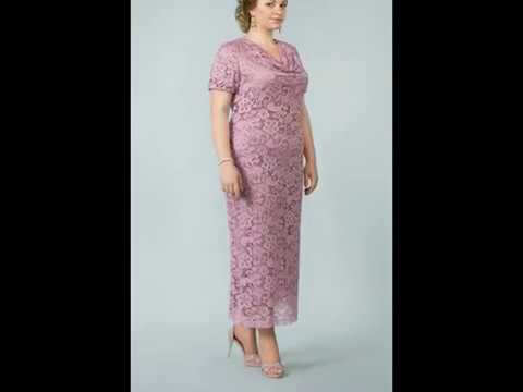 Розовые платья для полных женщин