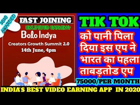 bolo indya app se paisa kaise kamaye   how to earn mony from bolo indya app  #boloindyaapp,#tiktok  