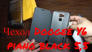 Чехол doogee y6 piano black