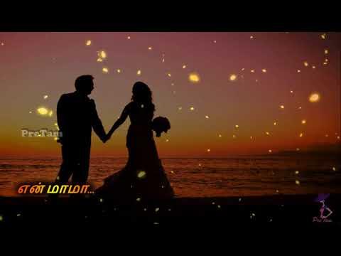 Inji Idupazhagi Whatsapp Status Song || Thevar Magan Movie || Ilayaraja
