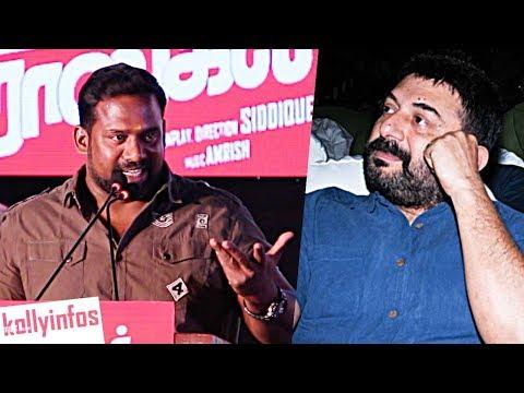 எப்படி Sir இவளோ Colour!! Robo Shankar Funny speech   Bhaskar Oru Rascal Audio launch