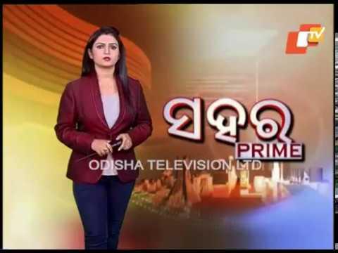 Evening Round Up 15 Jan 2018   Latest News Update Odisha - OTV