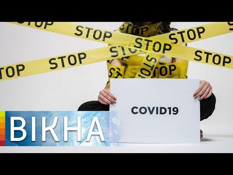Мутировавший штамм коронавируса в мире: последние новости 30 декабря | Вікна-Новини