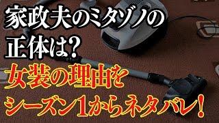 チャンネル登録お願いします↓↓↓↓↓ http://urx.mobi/IuHF TOKIOの松岡昌...