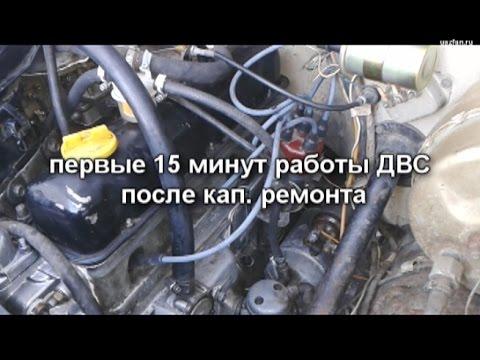 Просто видео работы двигателя после сборки