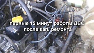 видео Двигатель 417 УАЗ: характеристика, ремонт