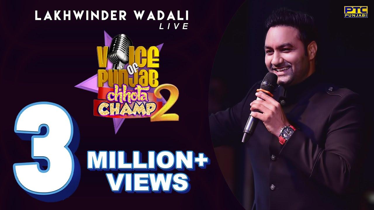 lakhwinder wadali live nakodar 2013