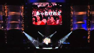 Tube Live 2005 A Song For Love.