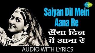 Saiyan Dil Mein Aana Re with lyrics | सैयां दिल में आना रे गाने के बोल | Bahar |