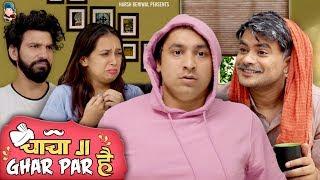 Chacha Ji Ghar Par Hai | Harsh Beniwal