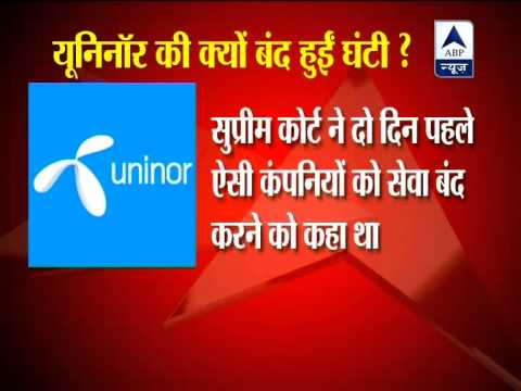 Uninor to close telecom operations in Mumbai