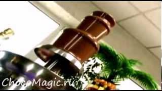 Шоколадный фонтан(, 2013-11-02T21:49:33.000Z)