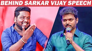 TENSION Moments with Vijay - RJ Vignesh Opens Up | Black Sheep